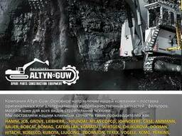 Alty Guw Machinery