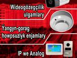 """Balkan Ussat"" Пожарная сигнализация - photo 3"