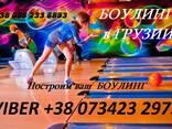 Боулинг в Туркменабад, боулинг дорожки Туркменистане продам. - фото 3