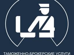 Брокерские услуги на территории Туркменистана