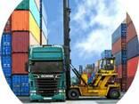 Доставка контейнеров - фото 1