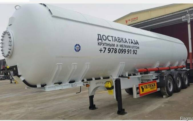 Gas Tanker trailer