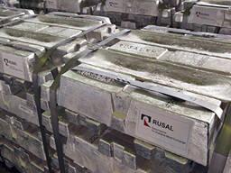 Ilkinji alýumin A-7 | Russiýadan iň köp alýumin ingot