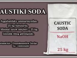 Каустическая сода