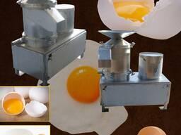 Машина для разбивания яиц.