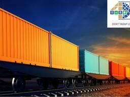Международные ж/д, авто, контейнерные и авиа перевозки. «DT