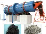 Оборудование для переработки навоза, помета, пищевых отходов - фото 1
