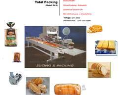 Оборудование для резки хлеба