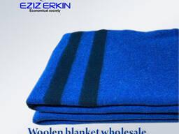 Одеяло из шерсти армейское от производителя