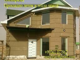 Пенопласт, потолочный плинтусы и потолки - фото 3