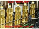 Подсолнечное масло рафинированное оптом Украина LLC Mitlife - фото 3