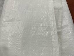 Полиэтиленовые рулоны и мешки