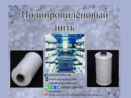 Полипропиленовый нить для мешков