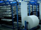 Полипропиленовые мешки для сыпучих продуктов - фото 3