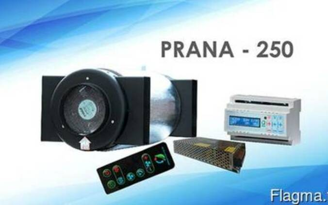 Рекуператор «Prana 250»