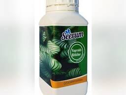Seerum (For Green Leaf Plants)