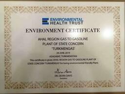 Синтетический бензин марки ЭКО-93, соответствует экологическому стандарту Euro-5.