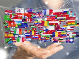 Создание сайта визитки в Туркменистане на 3 языках