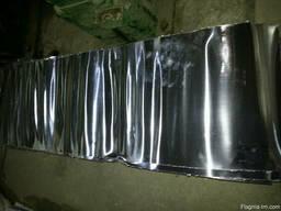 Свинцовый лист 7 мм С1 ГОСТ 9559-89