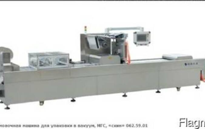 Термоформовочная машина для упаковки в вакуум, МГС, «скин» 0