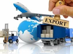Транспортировка экспортных грузов (c вагоном и c TIR ).