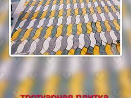 Тротуарный плита