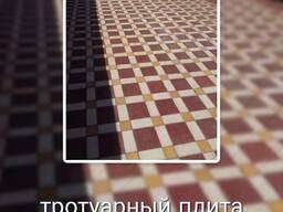 Тротуарная плитка в Ашхабаде