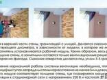 Вентиляционные системы - рекуператор Prana - фото 4