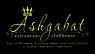 Ашхабад ресторан-клубхаус, ИП